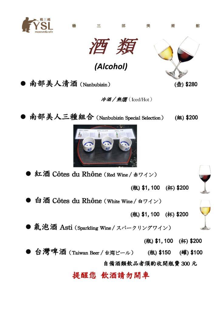 cafe menu 5